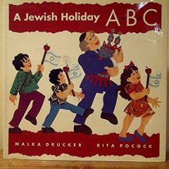 Jewish Holiday ABC